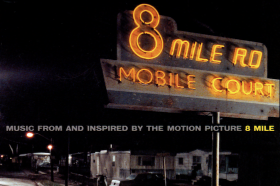 8 Mile Mobile Home Park Movie